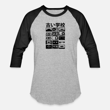 8b879365d Distress Quote quot Old School quot Cassettes vintage distress - Unisex  Baseball T-Shirt