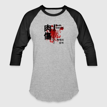Flesh Wound - Baseball T-Shirt