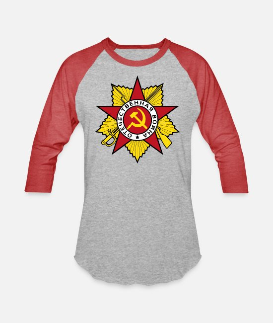 Communist T-Shirts - Communist Insignia CCCP - Unisex Baseball T-Shirt heather gray/red