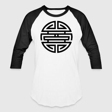 the Labyrinth Circle - Baseball T-Shirt
