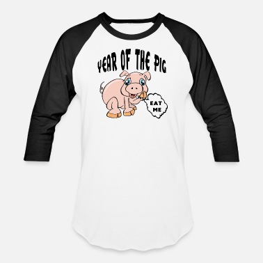 Funny Chinese Calligraphy Year of The Pig Eat Me - Baseball T-Shirt