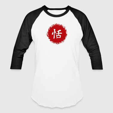 Calm - Japanese Kanji - Baseball T-Shirt