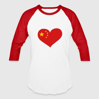 China China Heart; Love China - Baseball T-Shirt