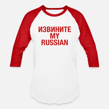 Be Russian RUSSIAN - Unisex Baseball T-Shirt