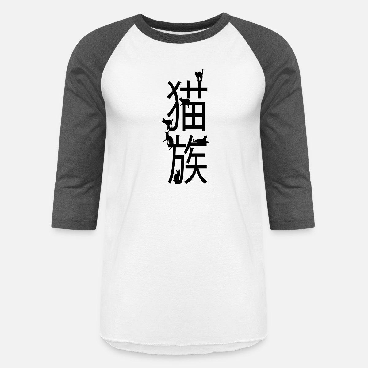 d6cdc5ece4f26 Japanese Baseball Team Shirts   Azərbaycan Dillər Universiteti