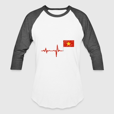 Gift For Vietnam Heartbeat Vietnam flag gift - Baseball T-Shirt