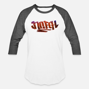 Birth Name Noah Name Design - Unisex Baseball T-Shirt