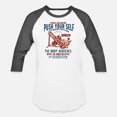 Push Ball Push Yourself2 - Baseball T-Shirt