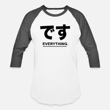 Everything Everything EVERYTHING - Unisex Baseball T-Shirt
