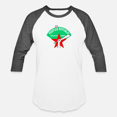Peoples Republic People Republic Burlington Vermont - Unisex Baseball T-Shirt