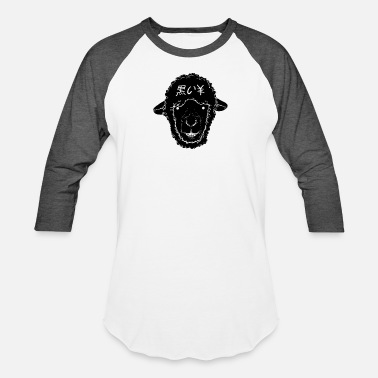 Sheep The Black Sheep - Unisex Baseball T-Shirt