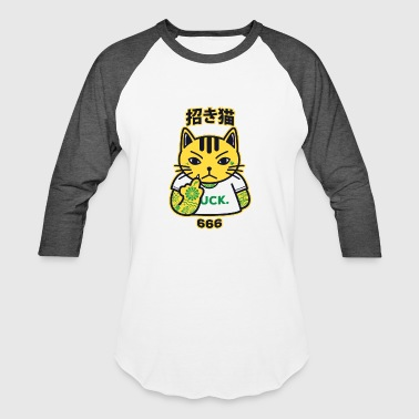 Unlucky Cat - Baseball T-Shirt