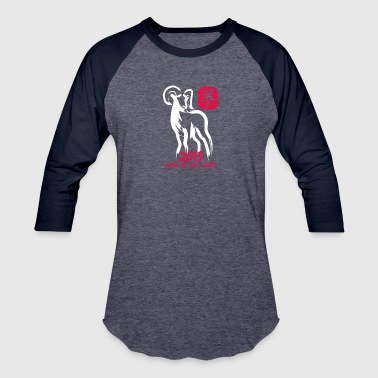 2015 Year Of The Goat Mandarin Chinese - Baseball T-Shirt