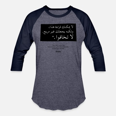 Anti Islam You can't read this... Anti-islamophobia design - Baseball T-Shirt