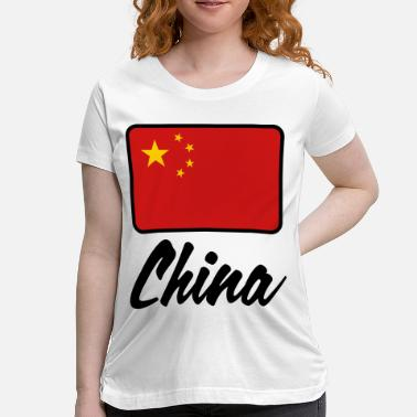 Republic Of China Flag National Flag of China - Women's Maternity T-Shirt