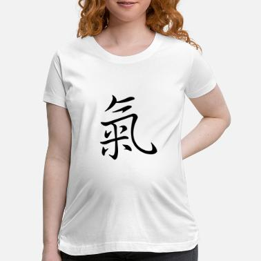 Life Energy Life Energy in japanese, chinese Characters - Maternity T-Shirt