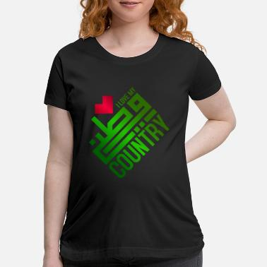 Arabia SAUDI NATIONAL DAY DESIGN - Maternity T-Shirt