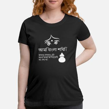 Bengali I Learn Bengalese - Maternity T-Shirt