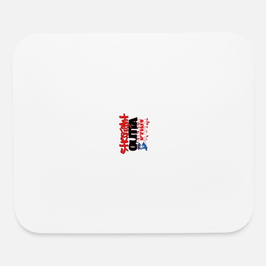 Bronx Mouse Pads - bronx - Mouse Pad white