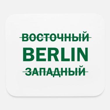 Russian West East Berlin GDR USSR Soviet Union gift - Mouse Pad