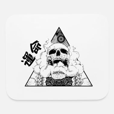 Text Destiny - Skull with smoke and Japanese Text - Mouse Pad