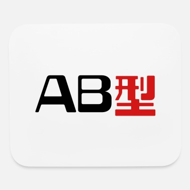Far East Blood Group AB Japanese Kanji - Mouse Pad
