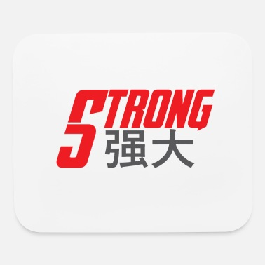 Chinese Writing Strong in Chinese Writing - Mouse Pad