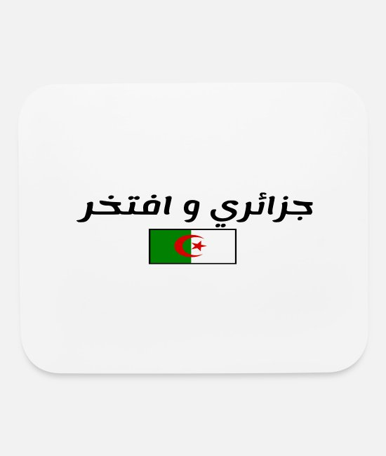 Proud Mouse Pads - Algerian and Proud - Mouse Pad white