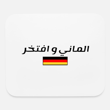 I am German and proud in arabic language (Flag) - Mouse Pad