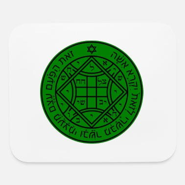 Pentacle Fourth (4th) Pentacle of Venus - Mouse Pad