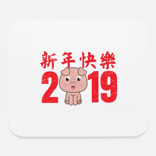 Year of the Pig Happy Chinese New Year 2019 grunge Mouse pad Horizontal -  white