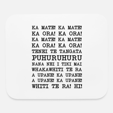 Haka Haka New Zealand Rugby - Mouse Pad