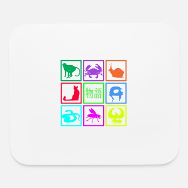 Series series - Mouse Pad