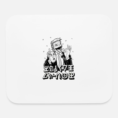 Serve To Serve Man - Mouse Pad