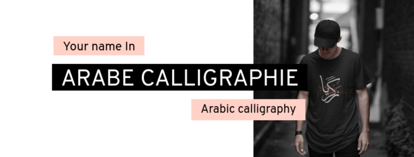 Showroom - Arabe Calligraphie