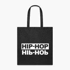 Hip-hop Bags & backpacks