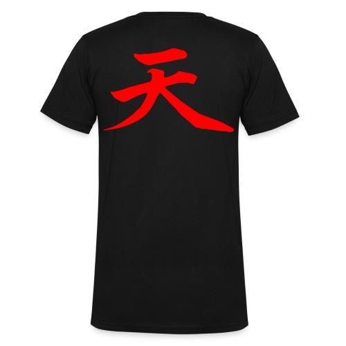 Akuma, 悪魔, 天 - Men's V-Neck T-Shirt by Canvas
