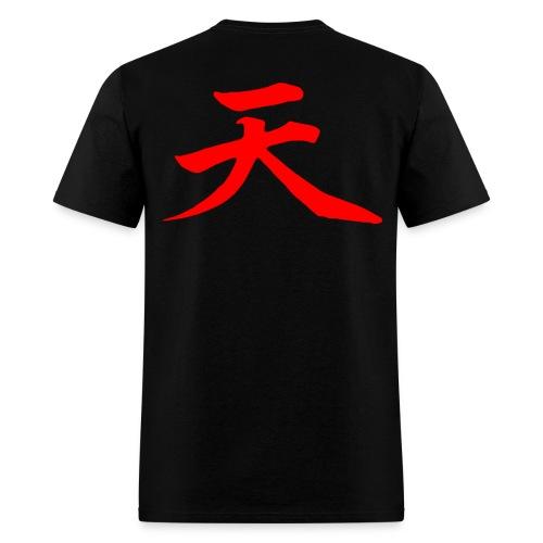 Akuma, 悪魔, 天 - Men's T-Shirt