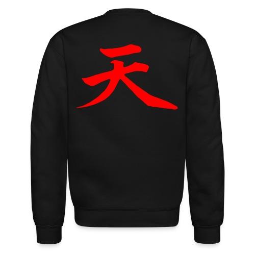 Akuma, 悪魔, 天 - Crewneck Sweatshirt