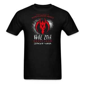 2014 MENS Krayt Clan-FanX T - Men's T-Shirt