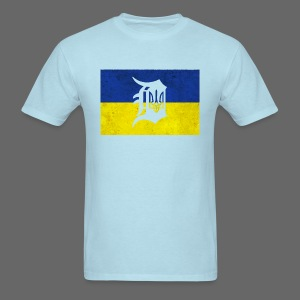Ukraine D - Men's T-Shirt
