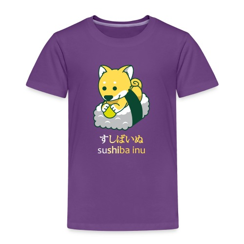 sushi - shiba inu (for dark backgrounds)