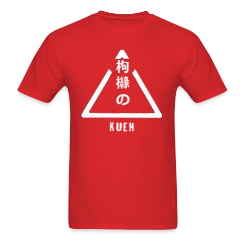 Kuen Regular/2003 - Men's T-Shirt
