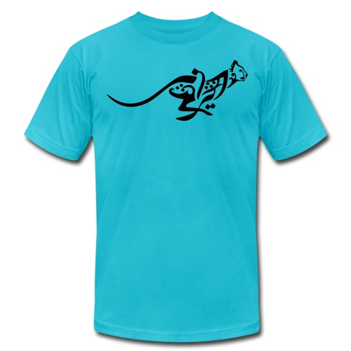 Blazing Cheetah Men's Tee - Men's Fine Jersey T-Shirt