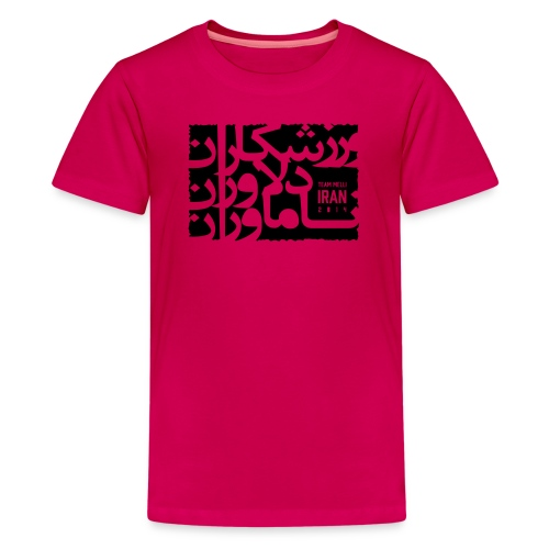 Varzeshkaran... Knockout - Kids Tee - Kids' Premium T-Shirt