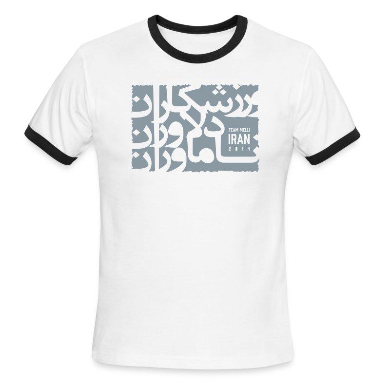 Varzeshkaran... Knockout -Ringer Shirt - Men's Ringer T-Shirt