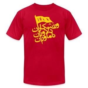 Varzeshkaran... - Tee - Men's Fine Jersey T-Shirt