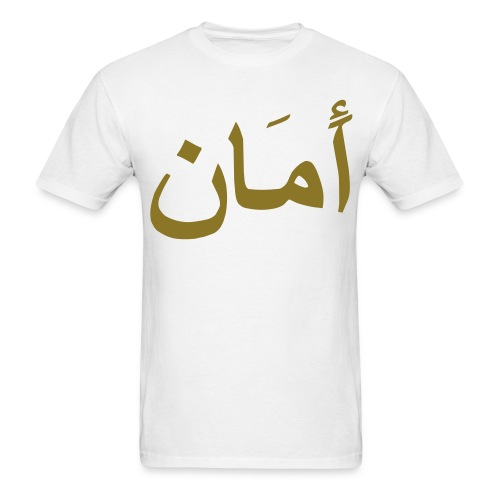 Arabic Peace  - Men's T-Shirt