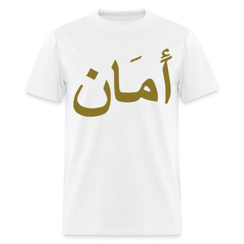 Arabic Peace  - Men's T-Shirt