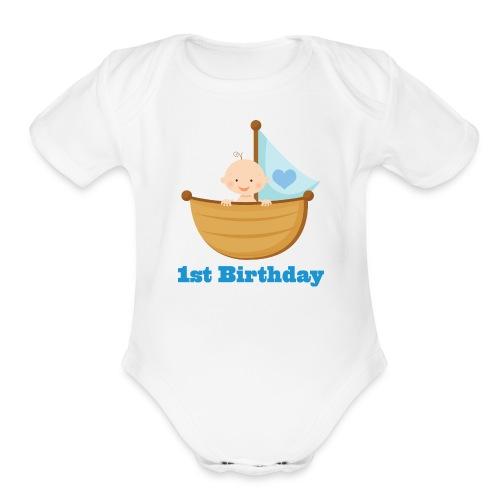 Birthday Boy One Piece - Organic Short Sleeve Baby Bodysuit